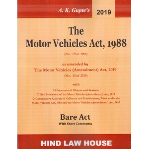 Hind Law House's The Motor Vehicles Act, 1988 Bare Act by A. K. Gupte