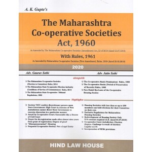 A. K. Gupte's The Maharashtra Co-operative Societies Act, 1960 with Rules, 1961 by Adv. Gaurav Sethi, Adv. Jatin Sethi | Hind Law House