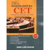 Hind Law House's Guide to Maharashtra CET Common Law Entrance Test 2020 for 3 Year / 5 Year Course by Dr. Sudhakar E. Avhad
