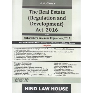 Hind Law House's The Real Estate (Regulation and Development) Act, 2016 by A. K. Gupte | RERA