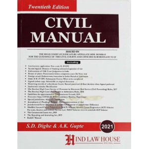 Hind Law House's Civil Manual 2021 by Adv. A. K. Gupte & Adv. Sunil Dighe