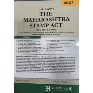 Hind Law House's The Maharashtra Stamp Act by A. K. Gupte, Gaurav Sethi, Jatin Sethi