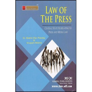 Kamal Publishers - Lawmann's Law of The Press by Dr. Brahm Dev Pandey & Anupam Mishra