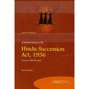 Lawmann's Commentary on Hindu Succession Act, 1956 alongwith Allied Laws by Jayant D. Jaibhave | Kamal Publishers