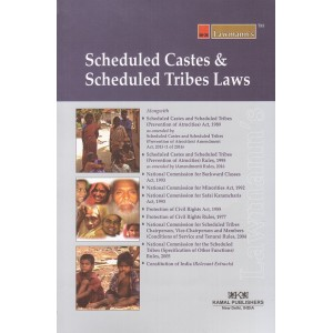 Lawmann's Scheduled Castes & Scheduled Tribes Laws [Bare Act] by Kamal Publisher