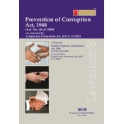 Lawmann's Prevention of Corruption Act, 1881 [Bare Act] by Kamal Publishers