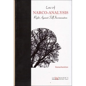 Kamal Publishers