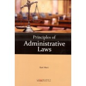 Lawmann's Principles of Administrative Laws by Kant Mani | Kamal Publisher