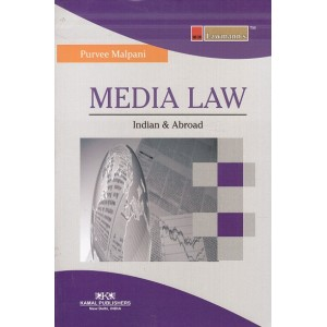 Lawmann's Media Law: Indian & Abroad by Adv. Purvee Malpani | Kamal Publishers