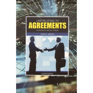 Lawmann's Law Relating to Agreements Along with Model Forms by Adv. Jayant D. Jaibhave | Kamal Publisher