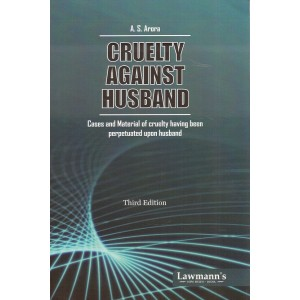 Lawmann's Cruelty Against Husband by A. S. Arora | Kamal Publishers