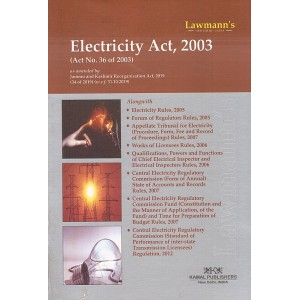 Lawmann's Electricity Act, 2003 by Kamal Publishers