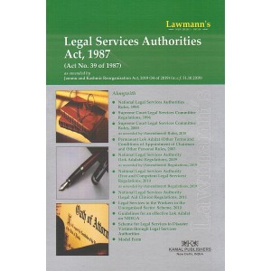 Lawmann's Legal Services Authorities Act, 1987 by Kamal Publishers