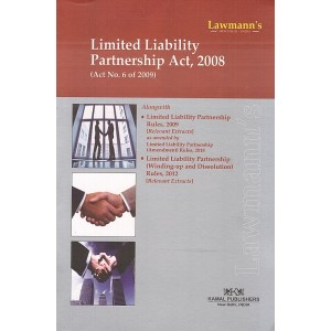Lawmann's Limited Liability Partnership Act, 2008 [LLP] by Kamal Publisher