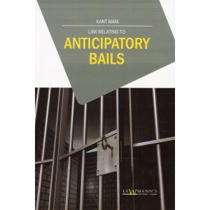 Lawmann's Law Relating to Anticipatory Bails by Kant Mani | Kamal Publisher