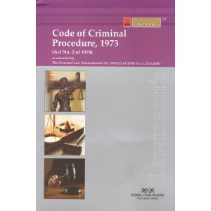 Lawmann's Criminal Procedure Code, 1973 Bare Act by Kamal Publisher