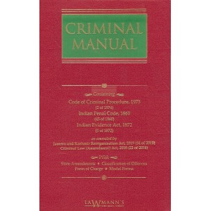 Lawmann's Criminal Manual [HB] by Kamal Publisher