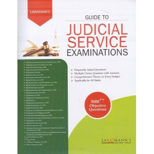 Lawmann's Guide to Judicial Service Examinations by Kamal Publishers | JMFC 2019