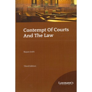 Lawmann's Contempt of Courts and The Law by Nayan Joshi | Kamal Publishers