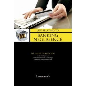 Lawmann's Law Relating to Banking Negligence by Dr. Mahesh Koolwal | Kamal Publisher