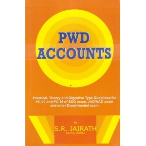 Kanchan Publishers PWD Accounts Practical, Theory and Objective Type Questions For PC-12 & PC-16 of SOG Exam, JAO/AAO Exam by S. R. Jairath