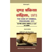 Khetrapal Law House's The Code Of Criminal Procedure, 1973 (CRPC-Dand Prikriya Sanhita) Bare Act [Diglot Edition-Hindi/English]