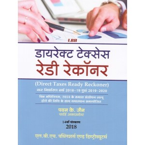 LBH Publisher's Direct Taxes Ready Reckoner 2018-19 by CA. Pawan K. Jain