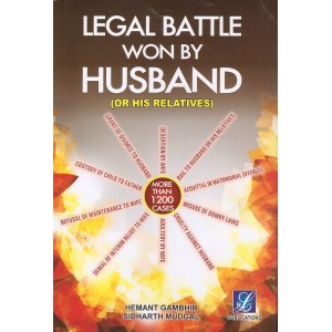 LRC Publication's Legal Battle Won by Husband (or His Relatives) by Hemant Gambhir, Sidharth Mudgal