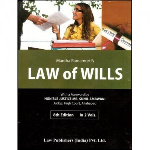 Law Publisher's Law Of Wills with  Volume I & II by Mantha Ramamurti