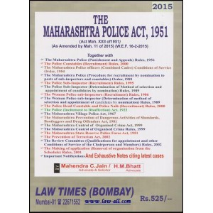 Law Times (Bombay) The Maharashtra Police Act, 1951 by Adv. Mahendra C. Jain
