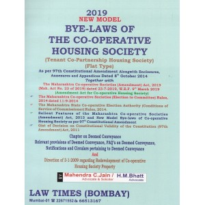 Law Times (Bombay)'s New Model Bye-Laws of the Co-operative Housing Society by Adv. M. C. Jain and Adv. H. M. Bhatt