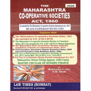 Law Times (Bombay)'s Maharashtra Co-operative Societies Act, 1960 by Adv. M. C. Jain, H. M. Bhatt