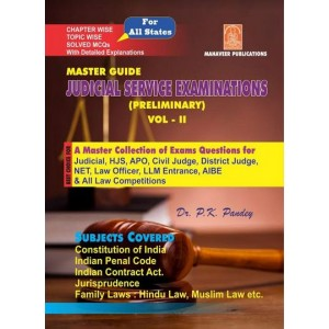 Mahaveer Publication's Master Guide to Judicial Service Examinations (JMFC-Preliminary) Part II for All States by Dr. P. K. Pandey