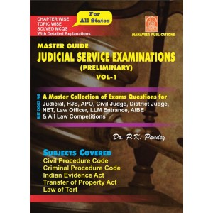 Mahaveer Publication's Master Guide to Judicial Service Examinations (JMFC-Preliminary) Part I by Dr. P. K. Pandey