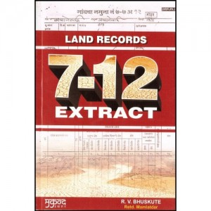 Mukund Prakashan's Land Records[ 7-12] Extracts [English] by R. V. Bhuskute