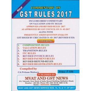 MVAT and GST News Commentary on GST Rules 2017 by Pritam Mahure