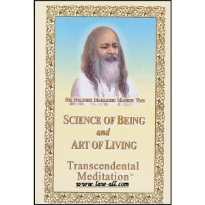 Nabhi's Science of Being and Art of Living - Transcendental Meditation by Maharishi Mahesh Yogi