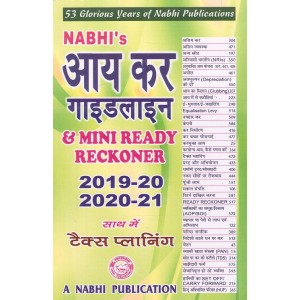 Nabhi's Income Tax Guidelines & Mini Ready Reckoner 2019-20 Alongwith Tax Planning [Hindi] | Aaykar Guidelines