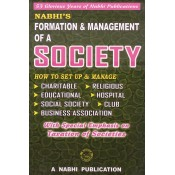 Nabhi's Formation & Management of a Society (with Special Emphasis On Taxation Of Societies) by Ajay Kumar Garg