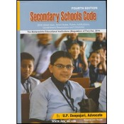 Adv. U. P. Deopujari's Secondary School Code by Nagpur Law House | S. S. Code