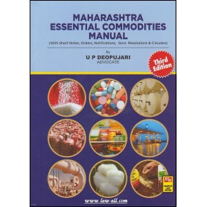 Adv. U. P. Deopujari's Maharashtra Essential Commodities Manual (EC Act, 1955) by Nagpur Law House