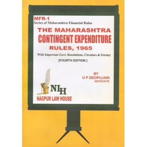 Adv. U. P. Deopujari's Maharashtra Contingent Expenditure Rules, 1965 by Nagpur Law House