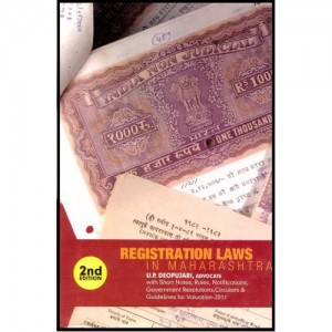 Adv. U. P. Deopujari's Registration Laws in Maharashtra [HB] by Nagpur Law House