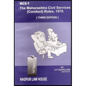 Adv. U. P. Deopujari's MCSR's Conduct Rules, 1979 by Nagpur Law House