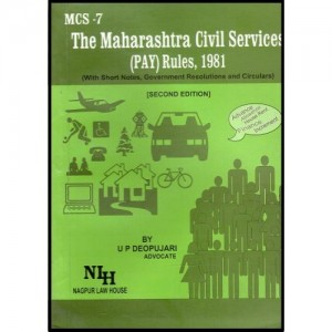 Adv. U. P. Deopujari's MCSR's Pay Rules, 1981 by Nagpur Law House