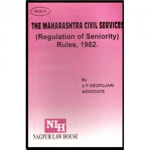 Adv. U. P. Deopujari's MCSR's Regulation of Seniority Rules, 1982 by Nagpur Law House