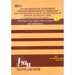 Adv. U. P. Deopujari's Maharashtra Government Servants Regulation of Transfers & Prevention of Delay in Discharge of Official Duties Act, 2005 by Nagpur Law House