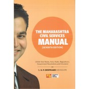 Adv. U. P. Deopujari's The Maharashtra Civil Services Manual [MCSR-HB] by Nagpur Law House