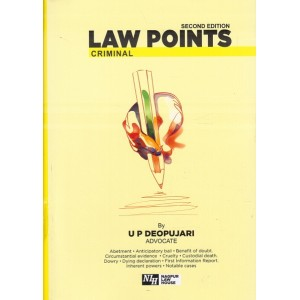 Nagpur Law House's Law Points Criminal [HB] by Adv. U. P. Deopujari