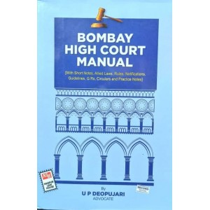 Nagpur Law House's Bombay High Court Manual by U. P. Deopujari